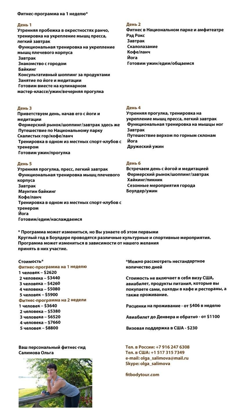 20130715-105705.jpg